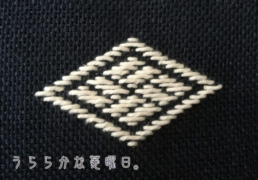 菱刺し網代模様