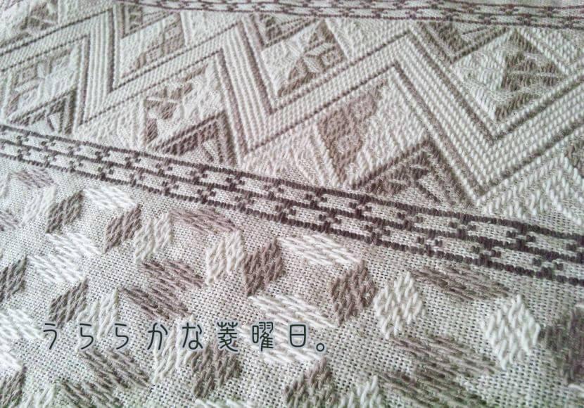 hishizashi