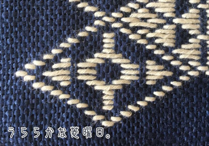 菱刺し「梨の紋こ」