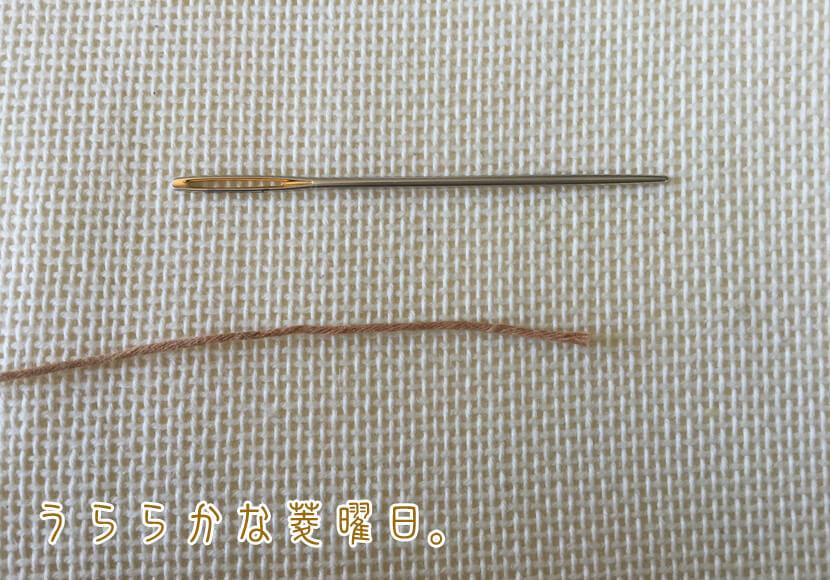 刺し子針と刺し子糸