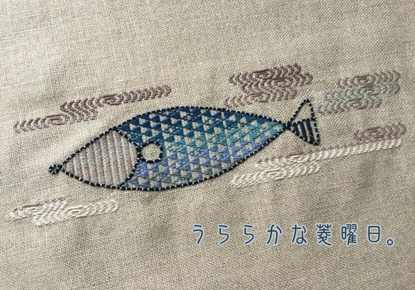 菱刺し魚ピンクッション