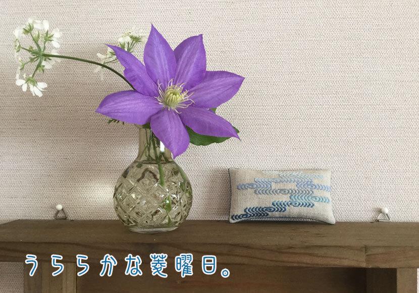 日本伝統文様観世水針山