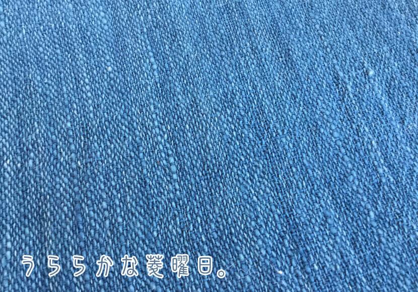 手紡ぎ藍染め手織り布