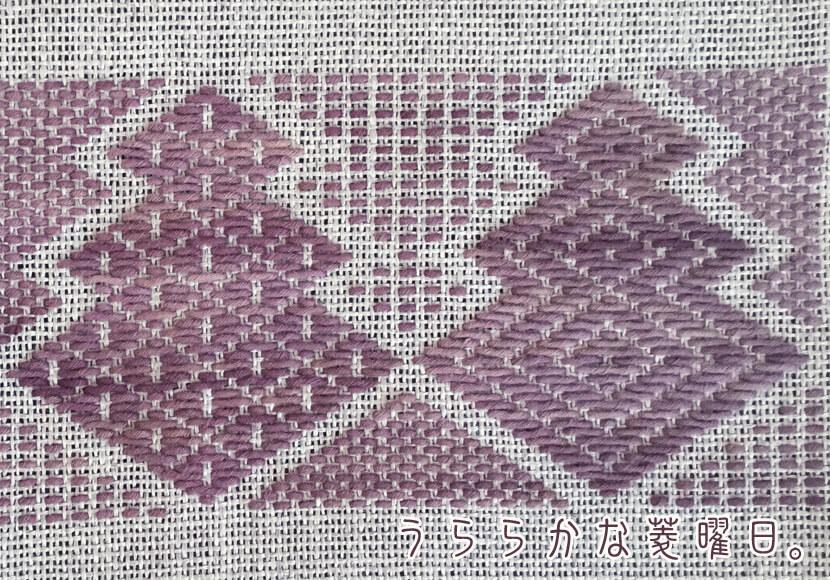 菱刺し(紫)