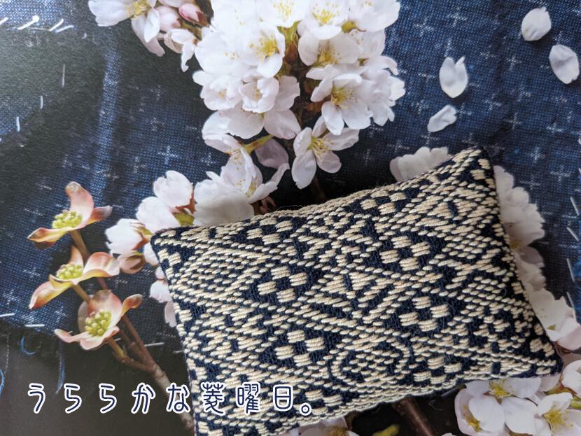 桜染めピンクッション