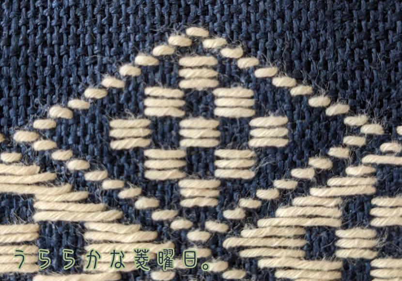 菱刺し石畳