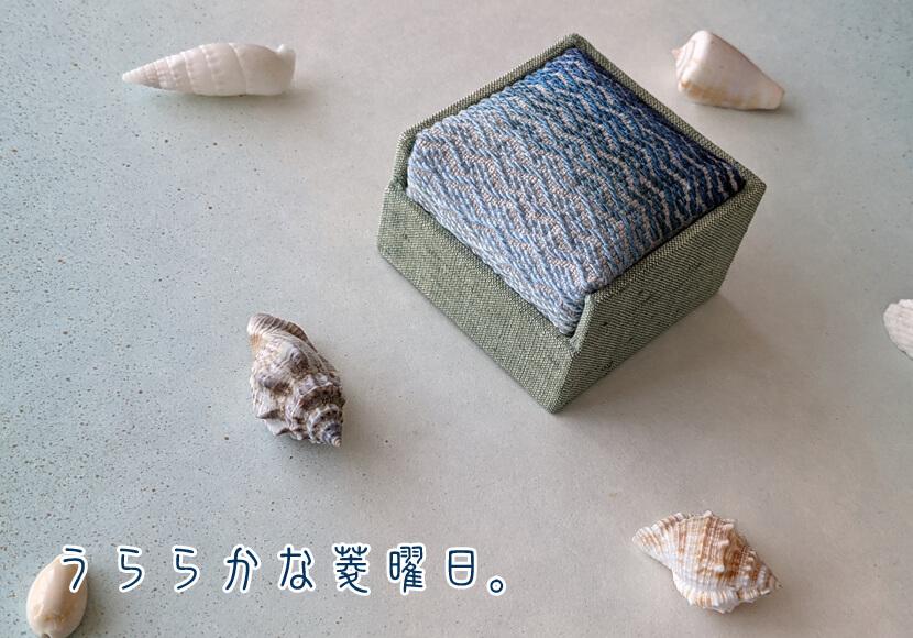 青海波ピンクッション